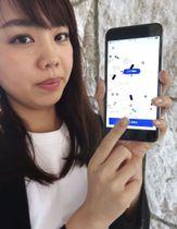 DeNAが開発したタクシーの配車アプリ=19日、横浜市