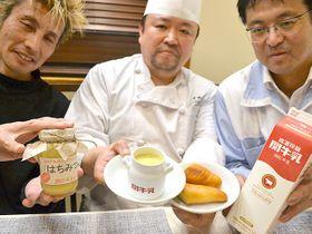 3人が知恵と商品を生かして開発した「関『のむ』牛乳カレー」=関市平和通、しょうりゅう関店