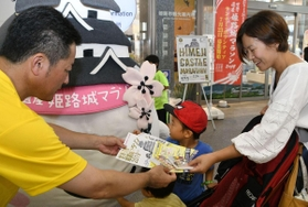 姫路城マラソン 参加ランナーの受け付け開始