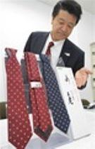 直虎ネクタイで運気上昇 サツ川製作所が発売へ
