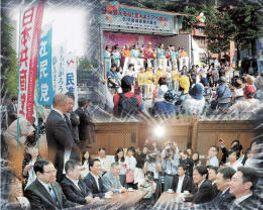 昨年の参院選で共闘した野党(左上)と、憲法9条改正に反対する集会(右上)のコラージュ。下は民進、共産両党幹部の会談
