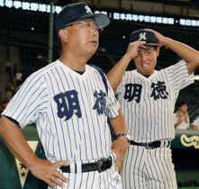 明徳義塾の馬淵史郎監督(左)