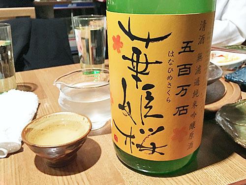愛媛県新居浜市 近藤酒造
