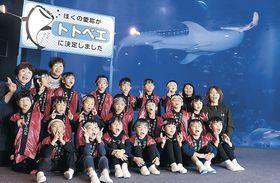 ジンベエザメと記念撮影をするのとじま保育園の園児=七尾市ののとじま水族館