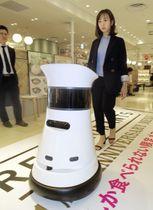 目的の場所まで人を案内する接客ロボット=17日午後、名古屋市の名古屋パルコ