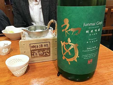 【4229】初亀 純米吟醸 おりがらみ 生酒(はつかめ)【静岡県】