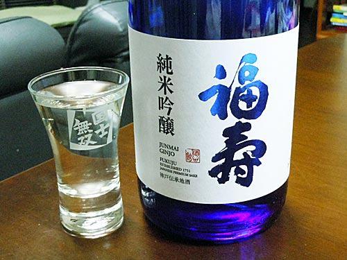 568】福寿 純米吟醸(ふくじゅ)...