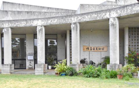 (15)佐喜真美術館 米軍用地を取り戻して建設
