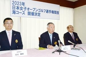 ゴルフ 芦原ゴルフクラブで日本女子OP 2023年秋、40年ぶり