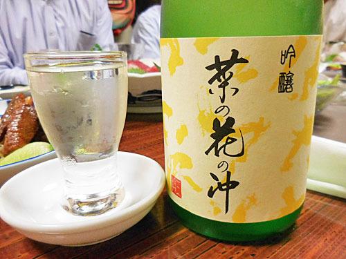 岩手県盛岡市 菊の司酒造