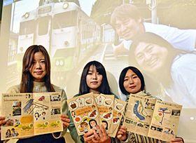 パンフレットを作成した(左から)佐藤さん、阿部さん、青山さん
