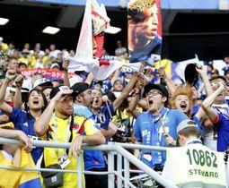 コロンビアに勝利し、大喜びの日本サポーター=サランスク(共同)