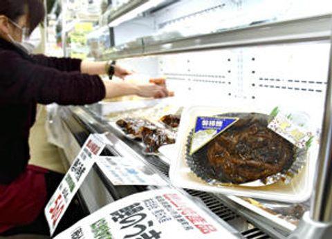 郡山産コイ料理おいしさ発信 85店参加、郷土料理定着図る