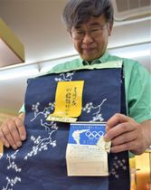 前回東京五輪に合わせて売られた浴衣。発見した佐藤喜一社長は2020年への機運醸成を願う=15日、盛岡市肴町
