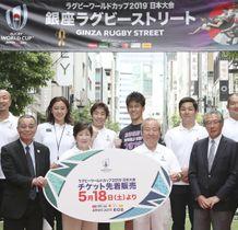 ラグビーW杯日本大会に向けたPRイベントで、東京都の小池百合子知事(前列左から2人目)らと記念写真に納まる大会組織委員会の嶋津昭事務総長(同左から3人目)=12日、東京・銀座