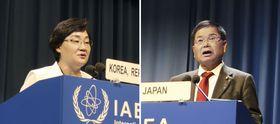 IAEAの年次総会で演説する韓国科学技術情報通信省の文美玉第1次官(左)と竹本IT・科技相=16日、ウィーン(共同)