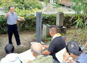史談会が新たに建てた墓標(左)を紹介する石丸会長