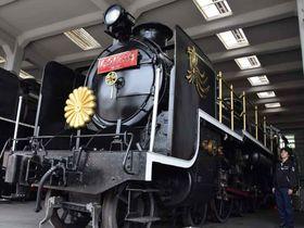 昭和天皇のお召し列車を牽引していた蒸気機関車「C51形239号」(京都市下京区・京都鉄道博物館)