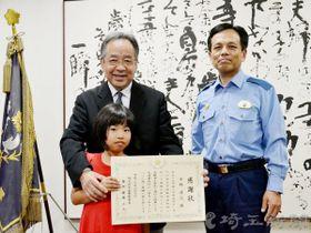 斎藤正士署長から感謝状を贈呈され、孫の斎藤彩音さんと写真に納まる中野清志さん(左)=武南署