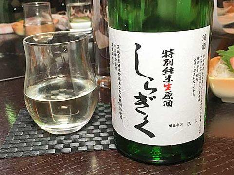 【4566】しらぎく 特別純米 生原酒 ピュア茨城【茨城県】