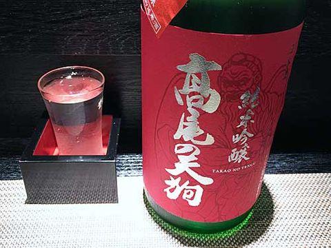 【3972】高尾の天狗 純米吟醸 ひやおろし 生貯蔵原酒(たかおのてんぐ)【長野県・東京都】