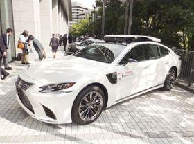 自動運転の実証実験で使用されるトヨタ自動車の車両=15日、東京都千代田区