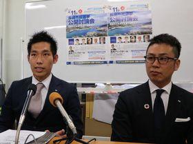 公開討論会の概要を発表する長崎青年会議所の担当者=長崎市役所