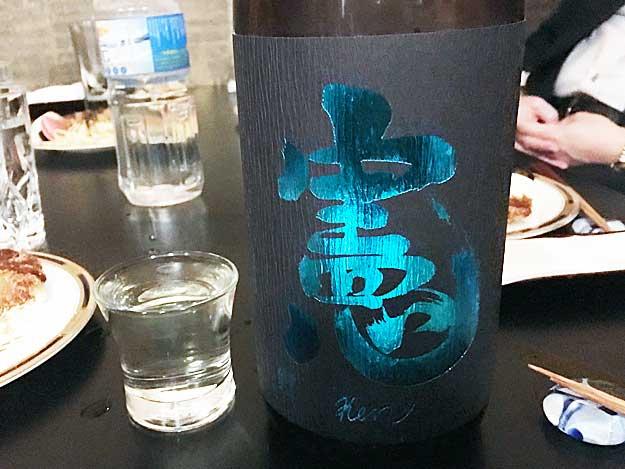 奈良県奈良市 奈良豊澤酒造
