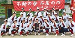総体 和歌山大会 ソフトボール 熊野が59年ぶり準優勝、近畿大会へ