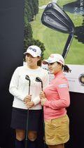契約用具メーカーの発表会に出席した女子ゴルフの渋野日向子(左)と鈴木愛=21日、東京都内