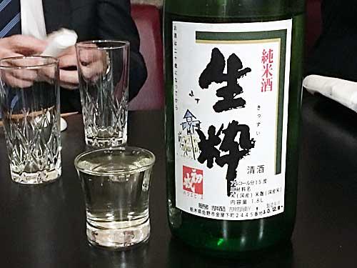 栃木県佐野市 吉井酒造