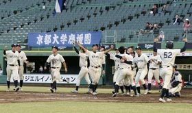 同大にサヨナラ勝ちで2000年秋以来の勝ち点2獲得と最下位脱出を決め、喜ぶ京大の選手たち=ほっともっと神戸