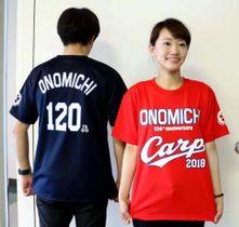 尾道市制120周年を記念し、カープとコラボしたTシャツ