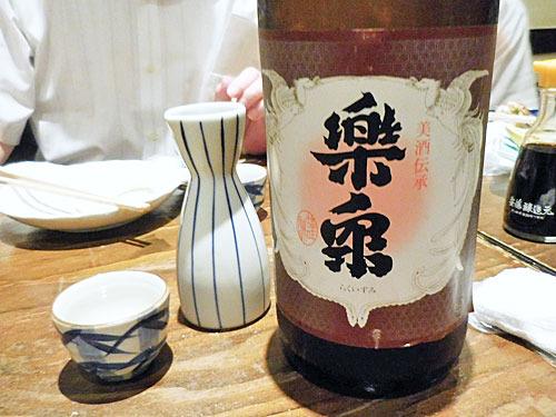 秋田県能代市 西村醸造店