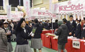 さまざまな商品を販売する生徒たちの活気であふれた「桜マーケット」