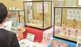 """全国からうそ鳥""""飛来"""" 綾川で展示会"""
