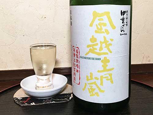 長野県木曽郡木曽町 中善酒造店