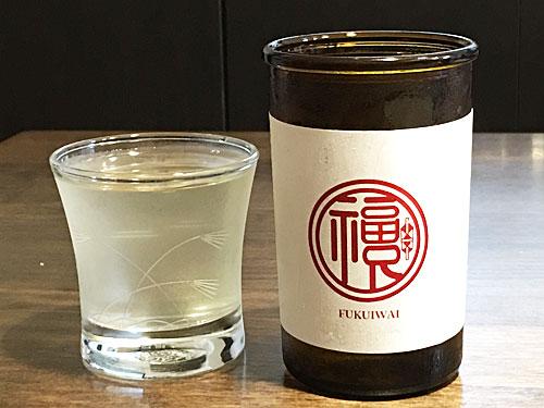 千葉県君津市 藤平酒造