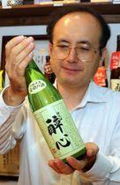 「大観の酒 純米酒」をPRする山根社長