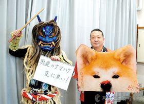 「なまはげ」(左)がJR大宮駅構内で開催中の「あきた産直市」をPRした=14日、埼玉県庁