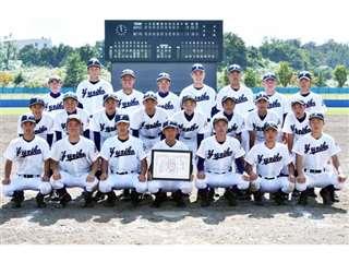高校野球 由利工、センバツ出場決定 21世紀枠、初の甲子園