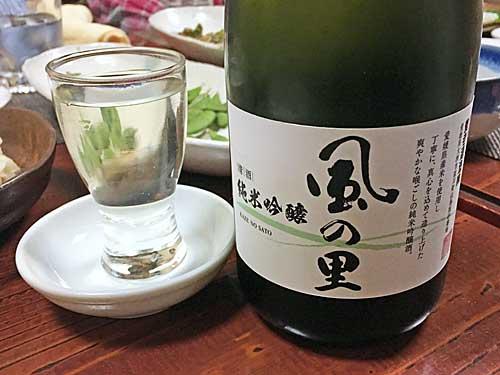 愛媛県大州市 養老酒造
