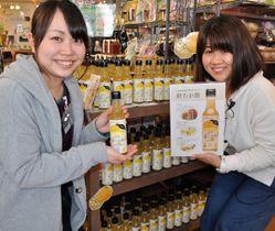 【「飲むお酢 柚子」を紹介する吉野さん(左)と村沢マネージャー=津市渋見町のエスパスホームデコア津店で】