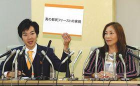 都民ファーストの会に離党届を提出し、記者会見する音喜多駿都議(左)と上田令子都議=5日、都庁で