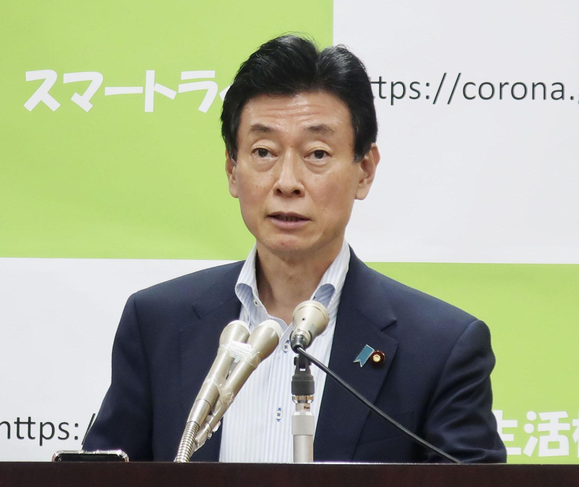 記者会見する西村経済再生相=16日午後、東京都千代田区