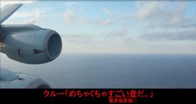 火器管制レーダー照射問題で、先月28日に防衛省が公開した映像=2018年12月20日、石川県・能登半島沖(防衛省提供)