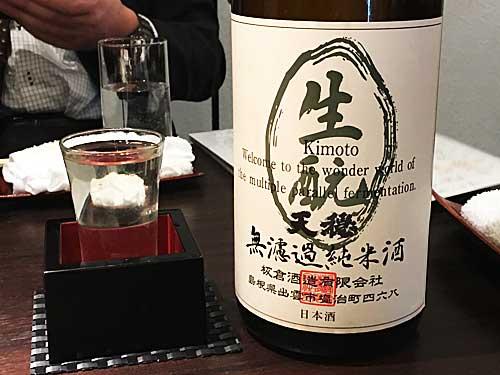島根県出雲市 板倉酒造