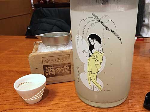 山口県美祢市 大嶺酒造