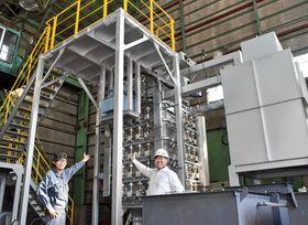 ERCMが整備された荒川産業の工場