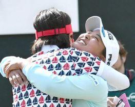 地元四国で、うれしい大会初優勝を決めた鈴木愛。万感の思いで大山志保と抱き合った